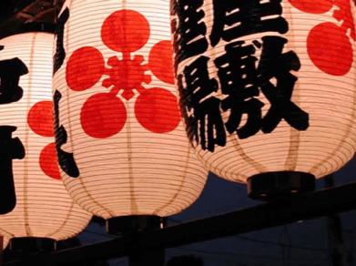 ประวัติศาสตร์ประเทศญี่ปุ่นในอดีตกาล